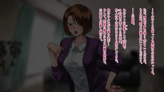【エロ漫画】 元モデル美人若妻にセクハラ攻撃!! ヨガトレーナーにしつこくセクハラ快楽責めされて流されそうになってしまう…(サンプル47枚)