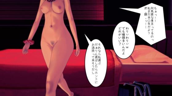 【グリッドマン・3Dエロ漫画】 宝田六花ちゃんと朝までAV風ハメ撮りイチャラブ中出しセックス!!