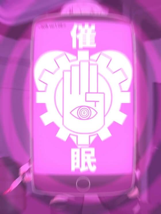 【エロ漫画】 催眠アプリでクールな女暗殺者を快楽調教!! 数日かけてねちっこく調教されてボーイッシュな暗殺者がメス堕ちwww(サンプル39枚)