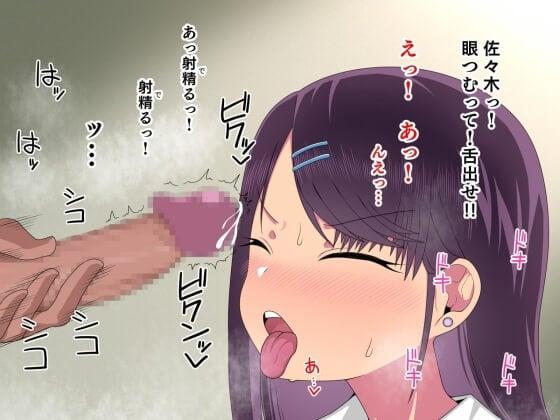 【エロ漫画】 人気者ギャルJKを脅迫して濃厚セックス!! ズリネタのために盗撮していたら脅迫ネタを手に入れてしまった教師が…(サンプル48枚)
