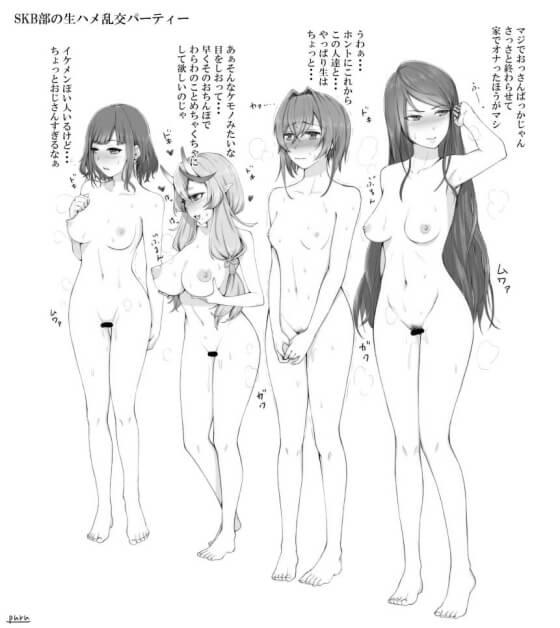 【エロ画像】 乱交セックス!! 複数人入り乱れてエロエロな画像とかwwwwwwwpart35