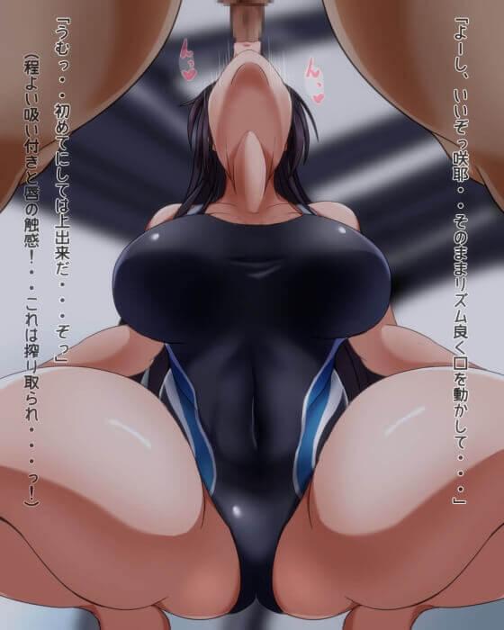 【シャニマス】 白瀬咲耶にエロトレーニング!! トレーニングと称してセクハラしたら咲耶もノリノリでwww