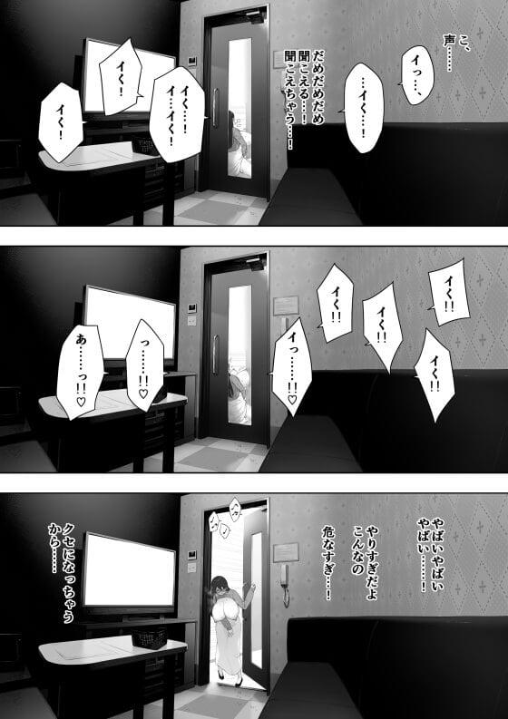 【エロ漫画】 変態人妻の野外露出!! 裸になってはいけない各地で野外露出オナニーイキまくりwww(サンプル11枚)