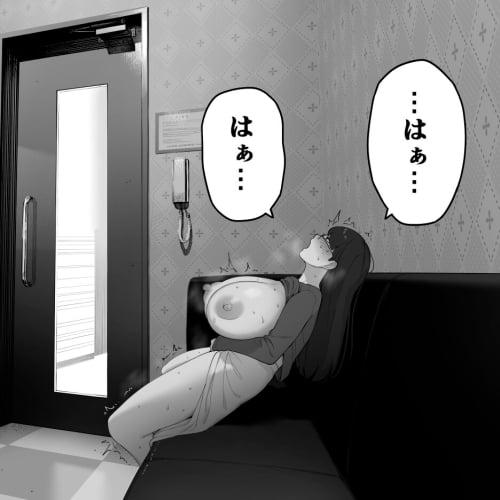 【エロ漫画】 変態人妻の野外露出!! (サンプル11枚)
