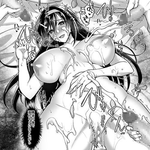 【エロ漫画】 後輩彼女がNTRレイプされてた!? 脅されて毎日のようにSEXを強要され続けるうちに身体がすっかり開発されてしまい…(サンプル37枚)