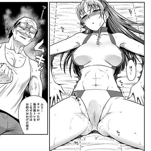 【エロ漫画】 性交指導のキモ教師!! 性に開放的な学校の教師が陸上部女子エースを家庭訪問でイカせまくりwww(サンプル15枚)