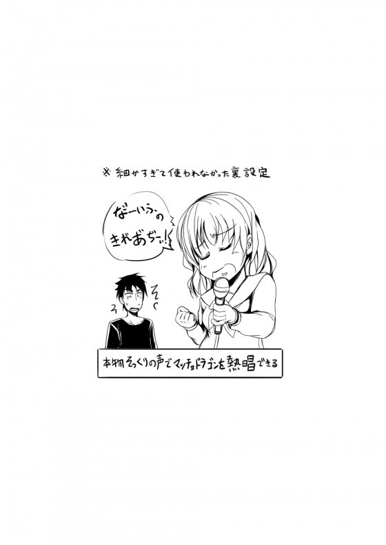 【エロ漫画】 妹の寝たフリはエッチのサイン!! 寝たフリを止めない妹にエロい悪戯をしまくる兄www