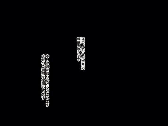 【エロ画像】 ビッチギャルが壁穴に拘束されてくすぐり手マン絶頂!! お金欲しさに怪しいバイトに手を出した結果www(サンプル64枚)