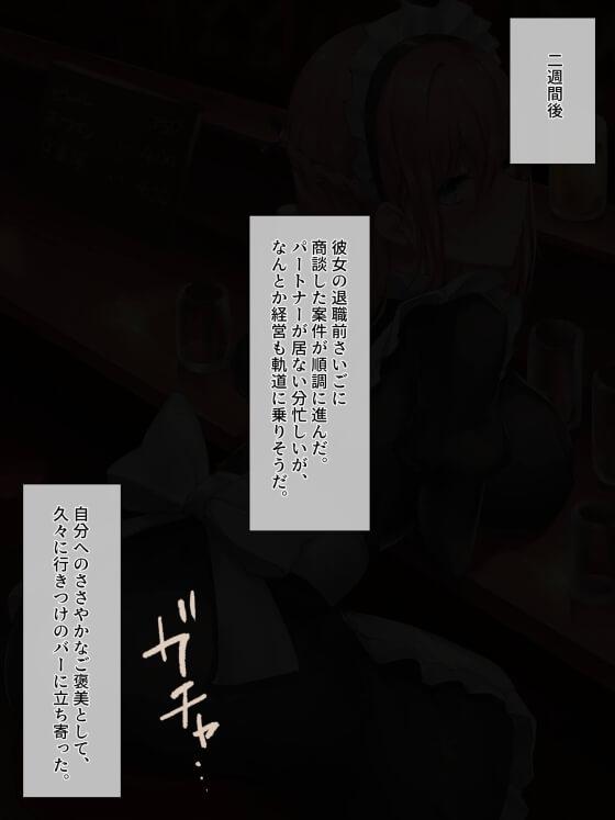 【エロ画像】 年上美人メイドさんの手コキご奉仕!! 経営難で社員一人も雇えなくなり最後の思い出として…(サンプル48枚)