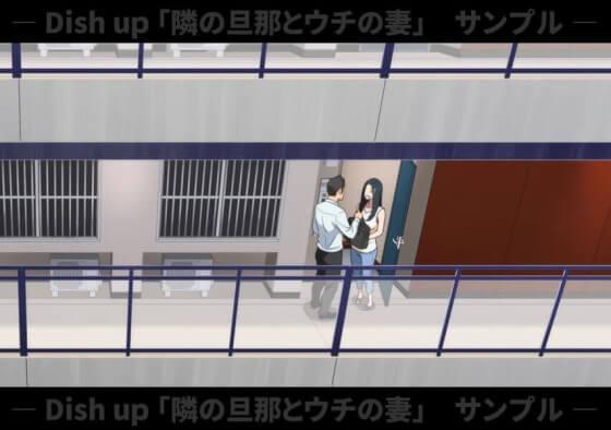 【エロ画像】 隣の旦那に寝取られセックスされちゃう妻!! 強引な男が家の中にまで入ってきて… (サンプル41枚)