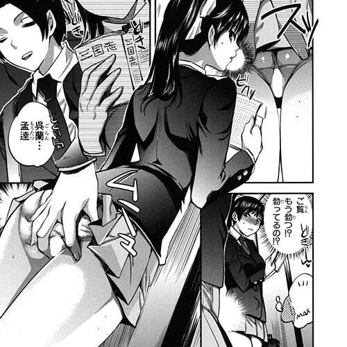 【エロ漫画】痴漢に遭遇した高嶺の花の美少女JK!!色々勘違いした結果大変なことにwww