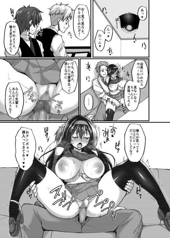 【エロ漫画】 後輩彼女がNTRレイプされてた!? 脅されて毎日のようにSEXを強要され続けるうちに身体がすっかり開発されてしまい…(サンプル36枚)