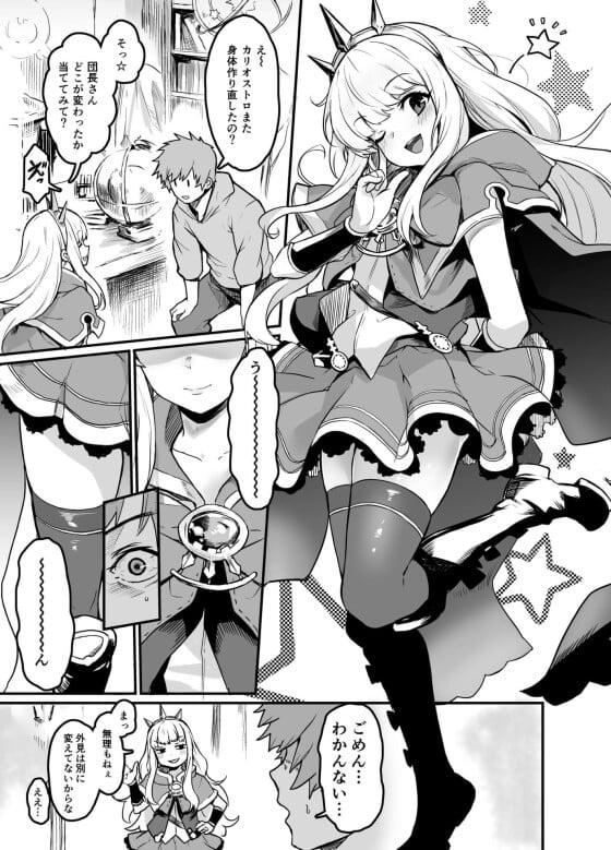 【エロ画像】エッッッッロ!!! これは襲われても仕方ないエロさのヒロイン達 part52