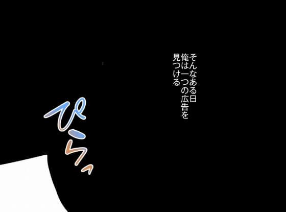 【東方】 種付けおじさんに催眠レイプされちゃう咲夜!! 紅魔館の従業員面接で咲夜さんに催眠掛けてご奉仕メイド化www(サンプル42枚)