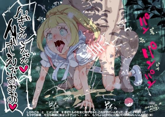 【エロ画像】アヘ顔堕ち!!快楽に敗北して無様な表情を晒してるヒロイン達wwwwpart93
