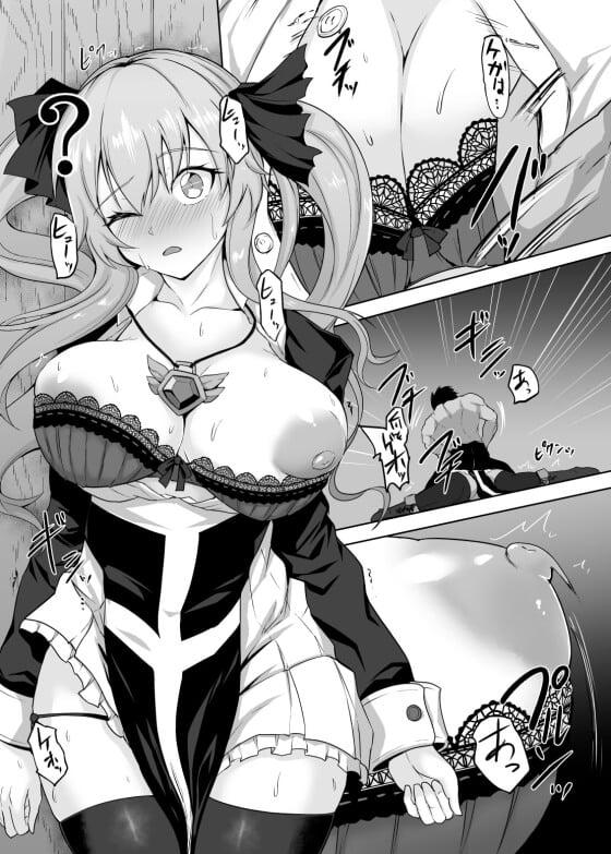【エロ漫画】 健気な少女を胸糞レイプ!! 幼馴染の勇者のために命を削って回復魔法を使い続けた少女に対して…(サンプル21枚)