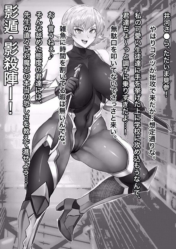 【エロ画像】 即堕ちヒロイン!! 強気なヒロインが快楽に敗北してアヘ顔さらしてるエロ画像wwwpart49
