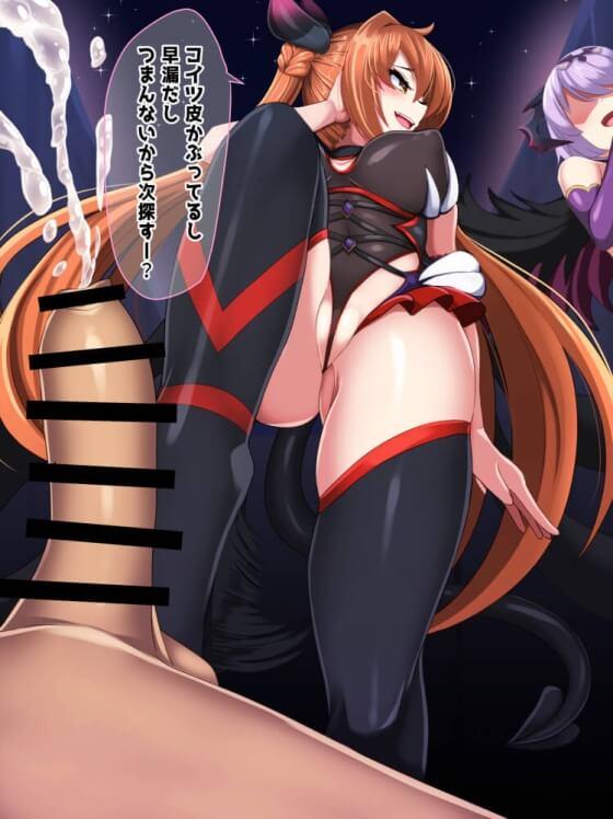 【エロ画像】 美少女ヒロインにドS責めされちゃうドM男大歓喜のエロ画像wwwwpart65