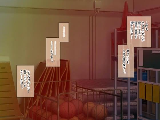 【エロ漫画】 思春期JKのサキュバスエロ淫気!! 淫気を我慢しながら学生生活を送るJKが男子と一緒に体育倉庫に閉じ込められた結果www(サンプル70枚)