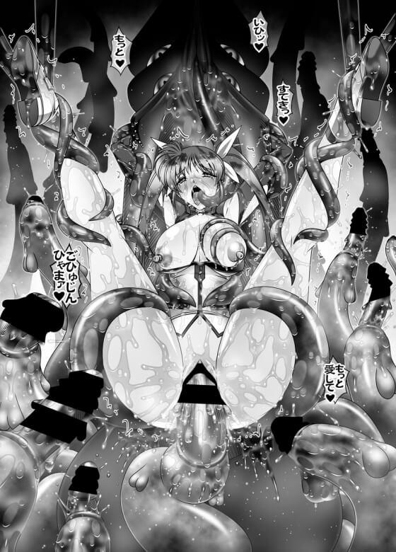 【エロ画像】 触手に無理やりビクンビクンさせられちゃってるヒロイン達のエロい画像wwwpart127