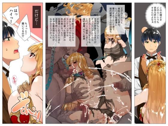 【エロ漫画】 ドS悪役令嬢のモブ執事に転生!! 捻くれているようで実はめっっっちゃ素直可愛いお嬢様のためにアレコレやっているうちに…(サンプル46枚)