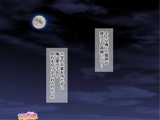 【エロ画像】 元カノ人妻を寝取りセックス!! 昔は箱入り娘だった元カノにさんざん膣内イキセックスを覚えさせた結果www