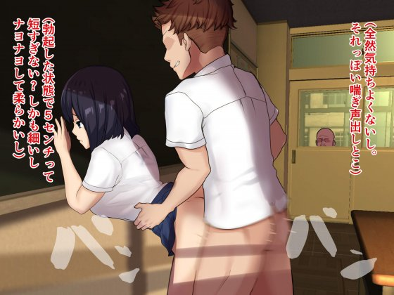 【エロ画像】中年キモ教師に脅迫NTRレイプされちゃうナマイキJK!! 普段見下してるハゲデブ教師に彼氏とのセックスを見られてしまい… (サンプル70枚)