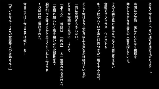 【ドラゴンボール・エロ漫画】 18号がチャラ男寝取られセックス!! しつこく付き纏うナンパ男をあしらうために1回だけカラダを許した結果…(サンプル41枚)