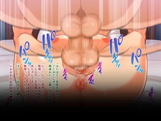 【エロ漫画】 義弟に強制托卵NTRセックスされてしまう兄嫁!! 無精子夫の事務セックスに悩む妻が義弟のたくましいセックスに敗北しちゃうwww(サンプル20枚)