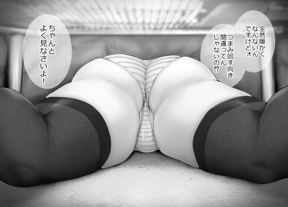 【エロ画像】 無防備エロ!! 無自覚にえっちなカラダを晒しちゃってるヒロイン達の二次エロ画像www part56