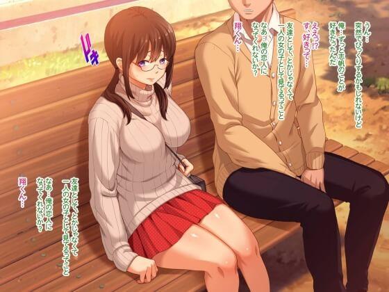 【エロ漫画】 同級生にNTRレイプされちゃうJK!! 教師とプラトニックに付き合ってる少女が同級生に弱みを握られ快楽を教え込まれちゃう…(サンプル28枚)