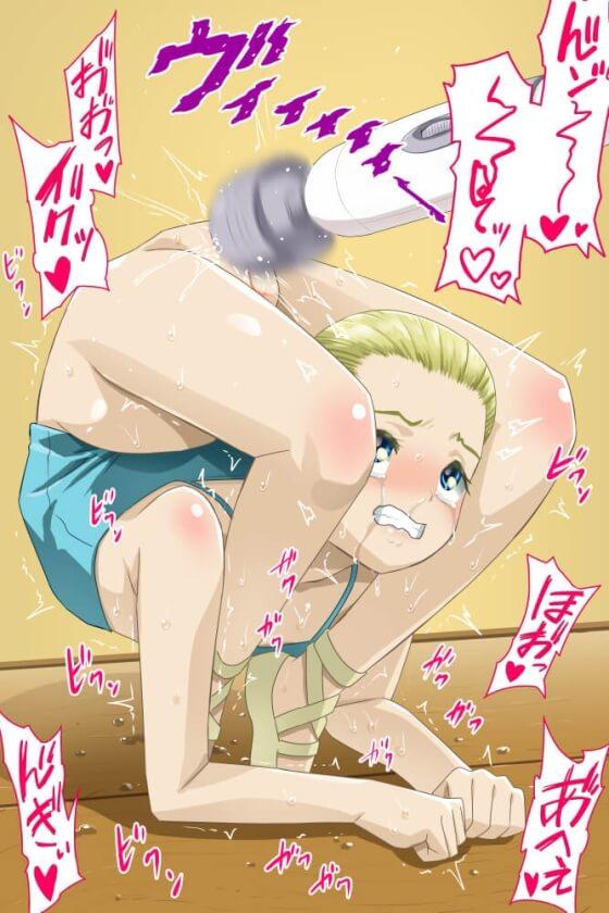 【エロ画像】 バイブで無慈悲責め絶頂!!  機械で無理やり感じさせられまくってる美少女ヒロイン達の画像www part20