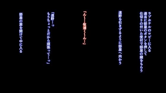 【エロ漫画】 遺伝子レベルでカラダの相性が良すぎる元カップル!! 不感症と思い込んでた元カノが童貞相手に失神するほど絶頂www(サンプル90枚)