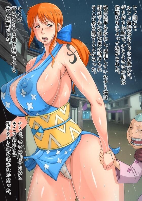 【エロ画像】 キモいオッサン達に美少女ヒロインが無理やり犯されまくって感じちゃってる二次エロ画像www part136