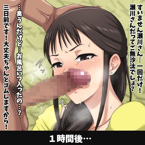【エロ画像】 デカチンポから目が離せない美少女ヒロイン達!! 雄臭いチンポを押し付けられて発情させられちゃう二次エロ画像 part110