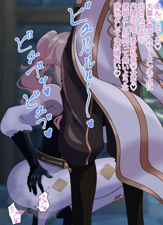 【エロ画像】 ヒロイン達がフェラチオ!! オチンポにしゃぶりついてる美少女達の二次エロ画像part77
