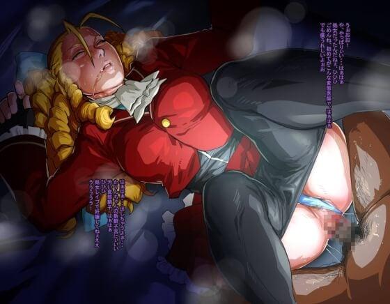 【エロ画像】 睡眠レイプ!! 無防備な肢体を男に好き勝手に嬲られちゃってる美少女ヒロイン達の二次エロ画像 part31
