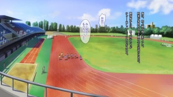 【エロ漫画】 陸上ユニフォームの姪っ子にセクハラ乳首責め!! スポーツ少女に大興奮したおじさんが物陰で姪にイタズラwww(サンプル22枚)