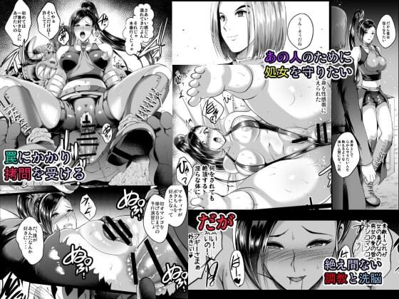 【ドラクエ11・エロ漫画】 ブギーのエロ魔眼で発情させられるマルティナ!! 気高い女武闘家が醜い魔物に陵辱されてしまう・・・(サンプル14枚)