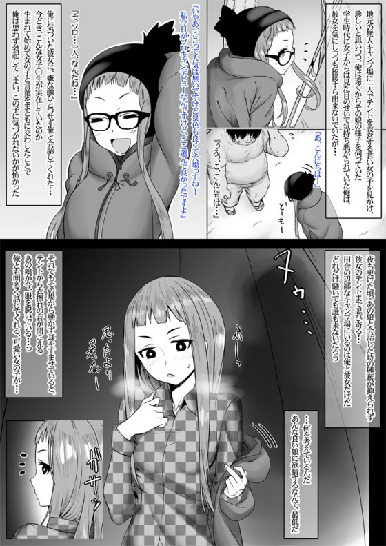 【エロ画像】 美少女ヒロイン達をレイプ!! 嫌がる少女達を無理やり犯してる二次エロ画像www part124