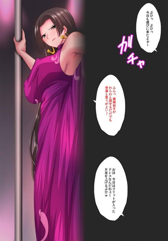 【エロ画像】 ニラマレイプ!! 美少女ヒロインが無理矢理犯される快楽に耐える二次エロ画像www part119