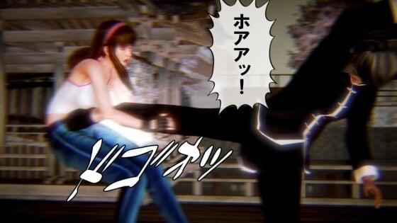 【DOA・エロ漫画】 ヒトミに中出しレイプ!! 敗北して気を失っている間に好き勝手にイタズラされて中出しまでされてしまうwww