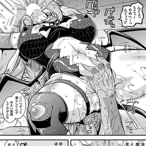 【エロ漫画】「えへへ…おまちかね おちんちんターイム♡」 茶道部に呼び出されたので行ってみたら遊郭部になっていた!な、何を言っているのかわからねえと思うが(以下略