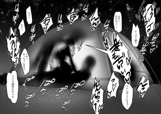 【エロ画像】 乱交セックス!! 美少女ヒロイン達が組んず解れつエロいことしまくってる二次エロ画像wwwpart38
