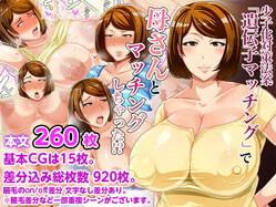 fanza商品紹介