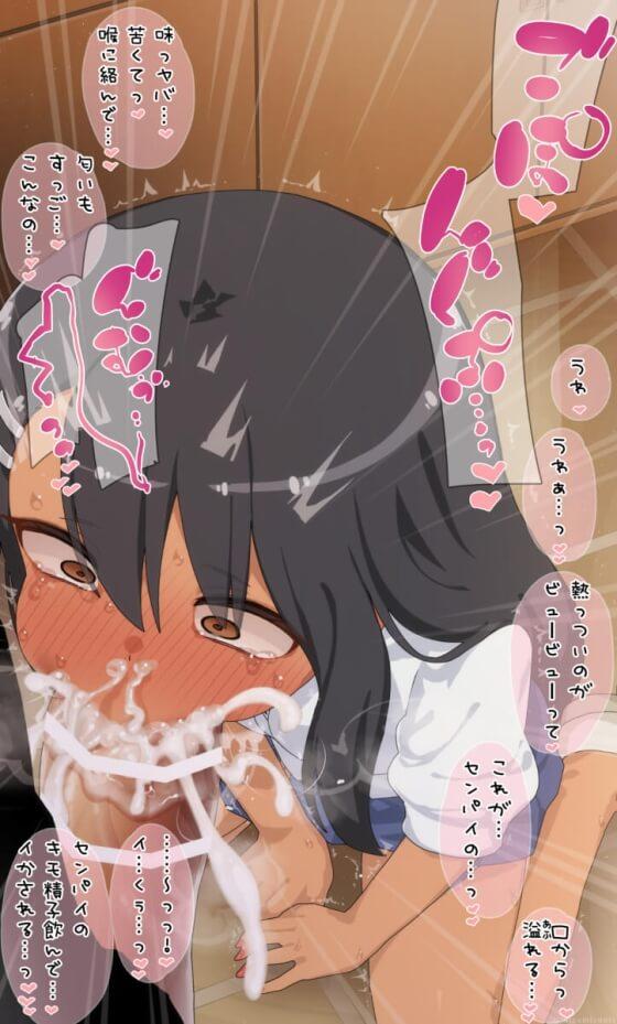 【エロ画像】 デカチンポに吸い付く美少女ヒロイン!! エロすぎるフェラチオしまくってる二次エロ画像www part80