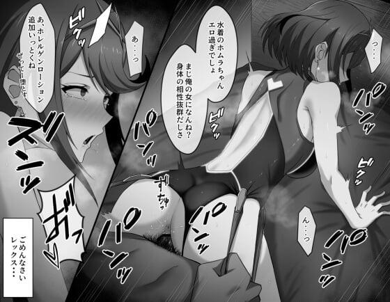 【エロ画像】 NTRレイプされちゃってる美少女ヒロイン!! 好きな男以外のゲスチンポでイカされまくってる二次エロ画像www part57