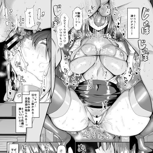 【エロ漫画】 生意気エロい後輩OLがソープ嬢!? 普段は小悪魔系の後輩が男に服従させられるマゾメスソープで…(サンプル23枚)