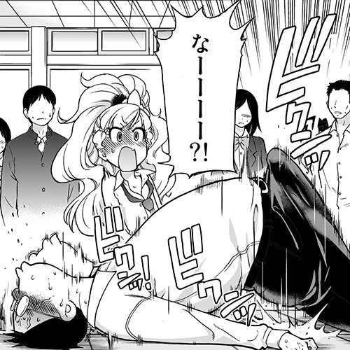 【エロ漫画】 キモデブのガチ勃起チンポを介抱するチビギャルJK!! 精力剤の飲みすぎて倒れた男子生徒を保険委員として救うために手コキwww(エロピッピ・師走の翁・サンプル8枚)