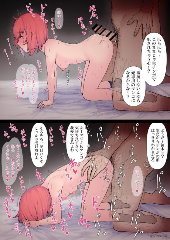 【エロ画像】 催眠レイプ!! 意識を操られた美少女ヒロイン達がゲス男達に犯されまくる二次エロ画像www part80